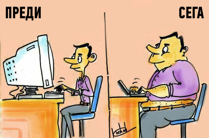 Вицове: Преди и сега пред компютъра