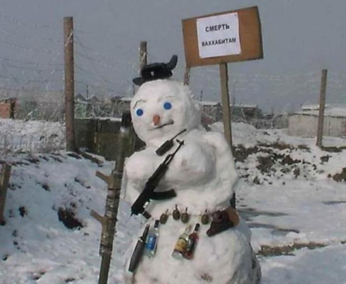 Вицове: Снежният човек Страхил!
