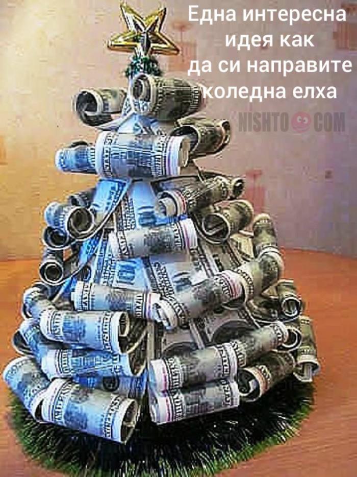 Вицове: Коледна елха