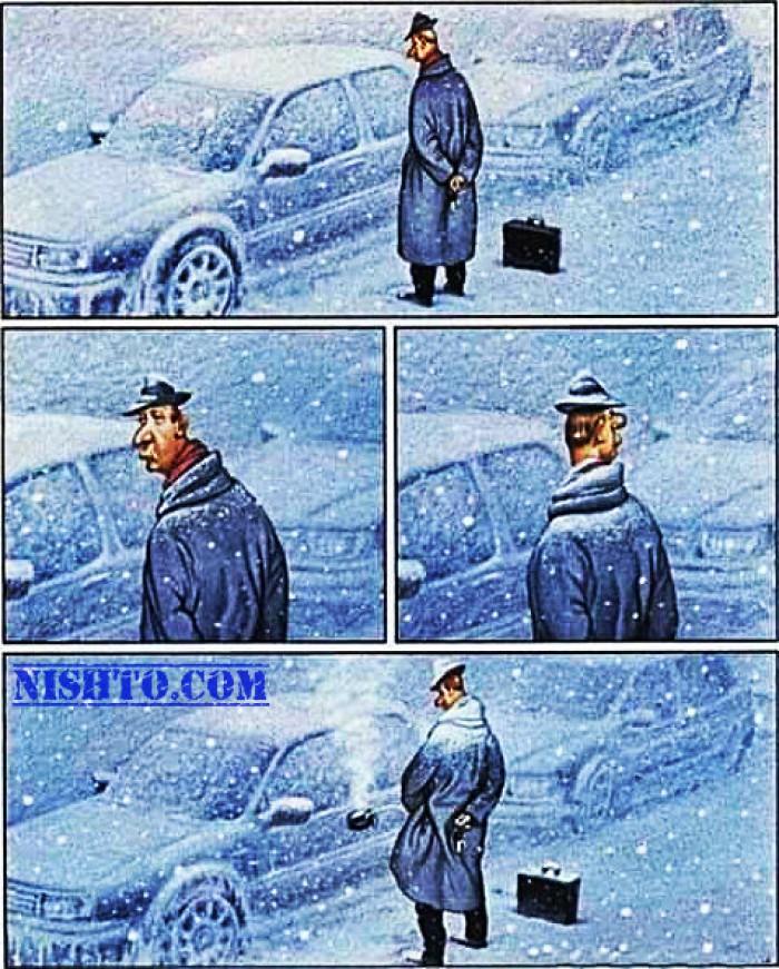 Вицове: Когато ключалката на колата замръзне