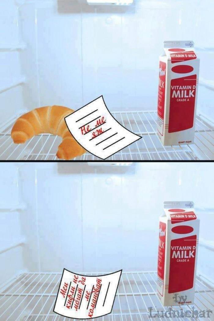 Вицове: Не ме яж