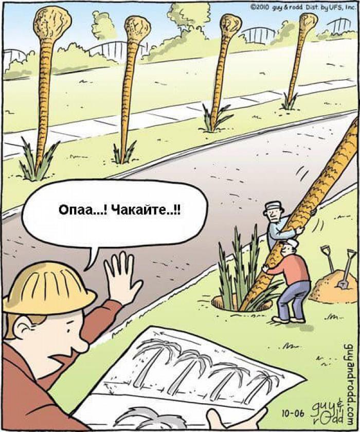 Вицове: Ето как правят ремонтите в България