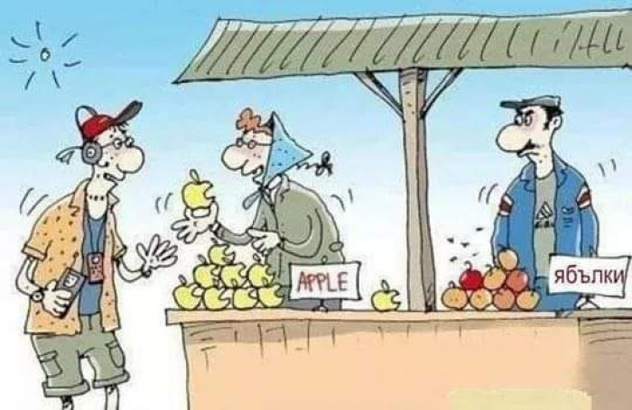 Вицове: Ябълки