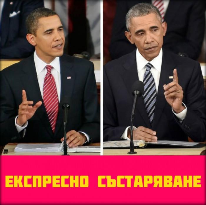 Вицове: Мистър Президент!