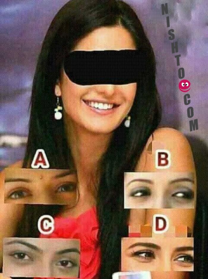 Вицове: Кои са нейните очи?