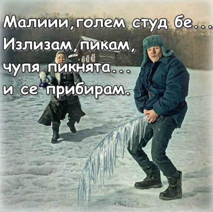 Вицове: Голем студ