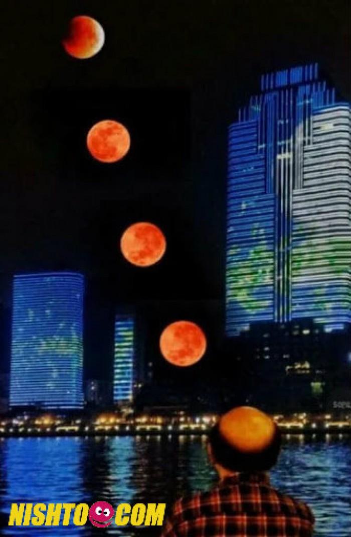Вицове:  Кървава Луна