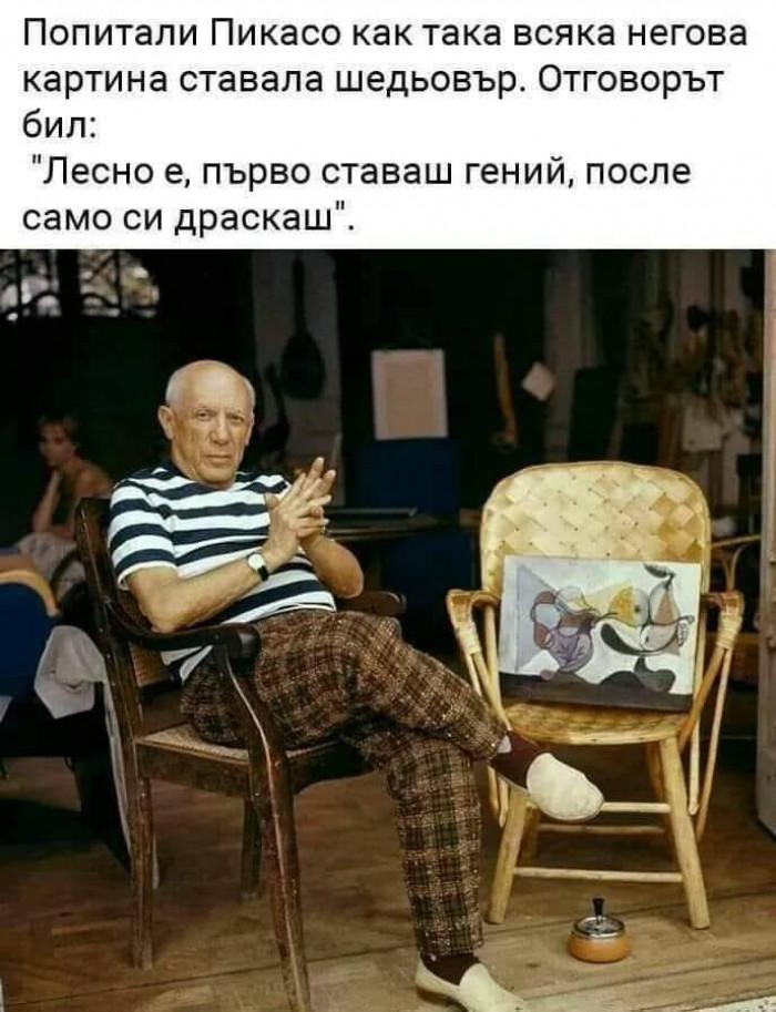 Вицове: Попитали Пикасо