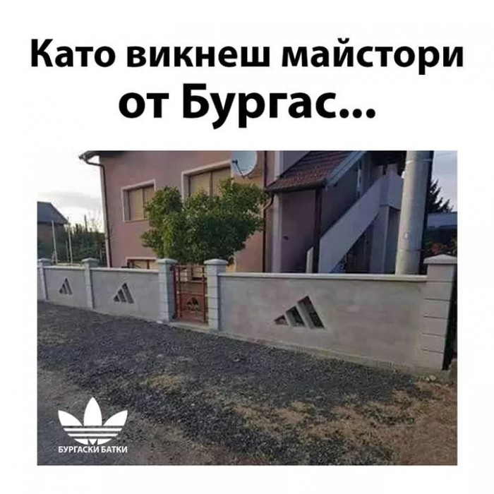 Вицове: Като викнеш майстори от Бургас