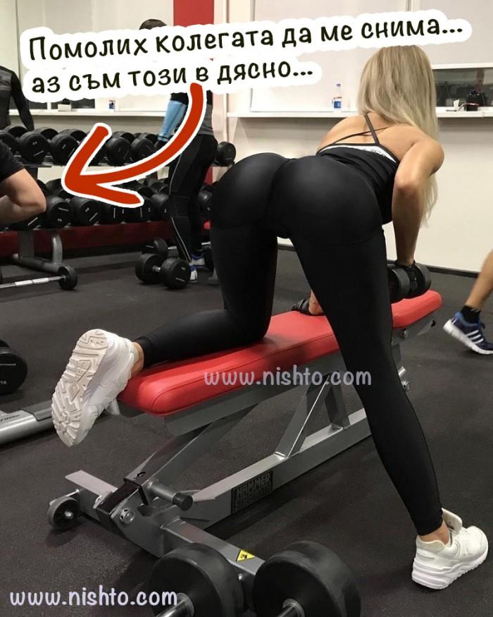 Вицове: Във фитнеса
