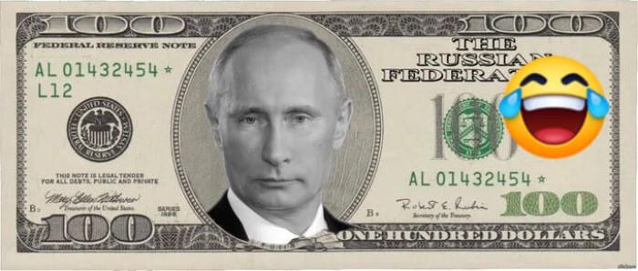 Вицове: Путин