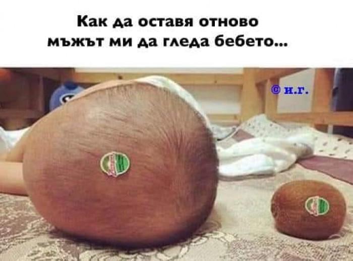 Вицове: Бебето
