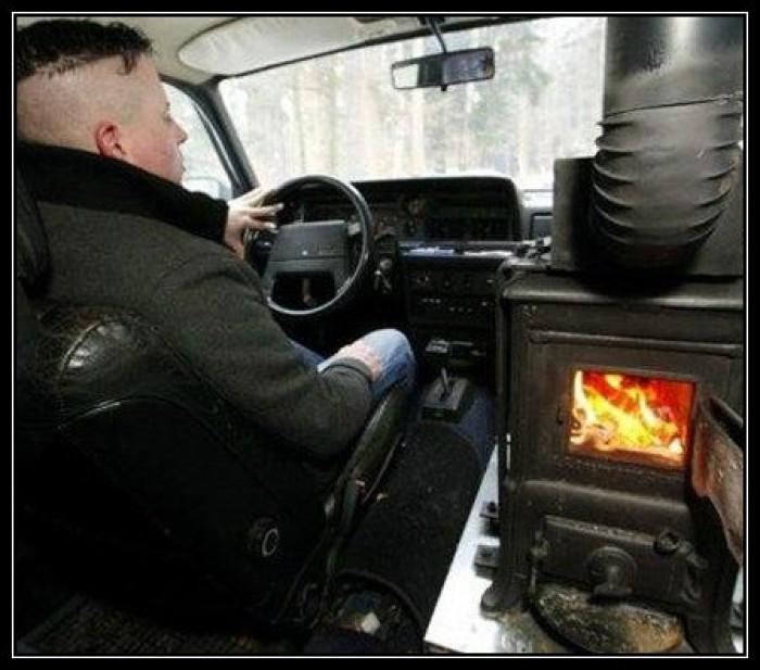 Вицове: Климатик на твърдо гориво