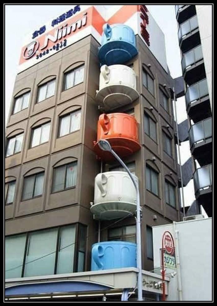 Вицове: Произведено в Япония
