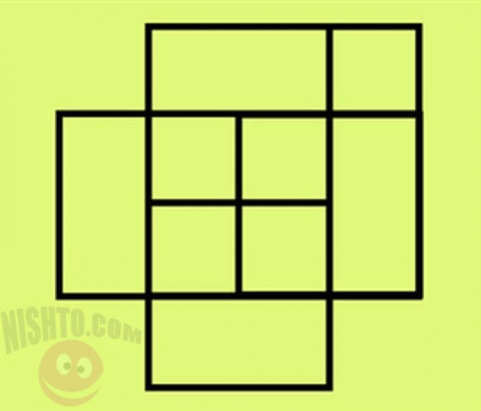 Вицове: Колко квадрата може да преброите на тази снимка?