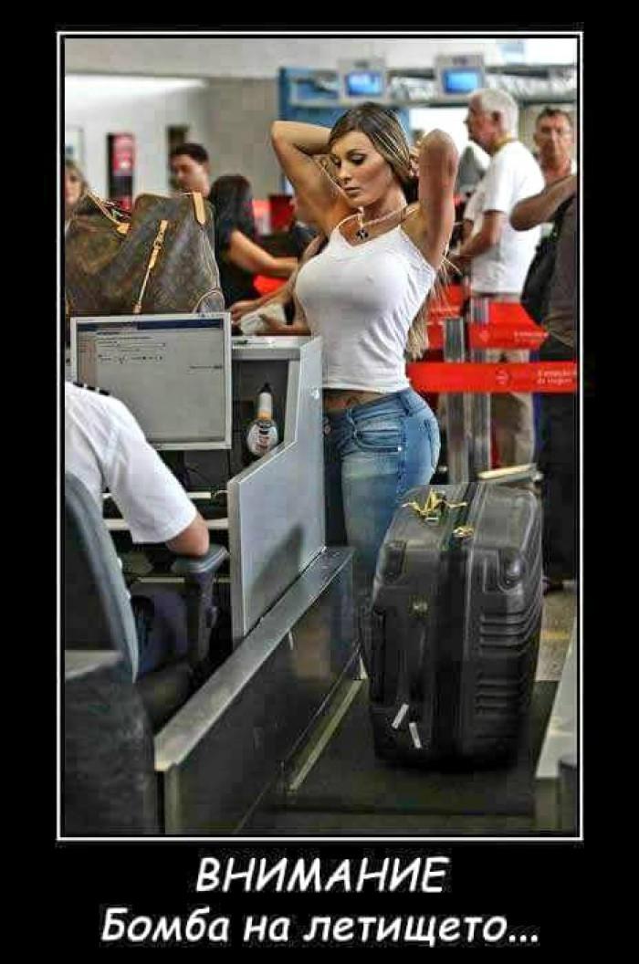 Вицове: Бомба на летището