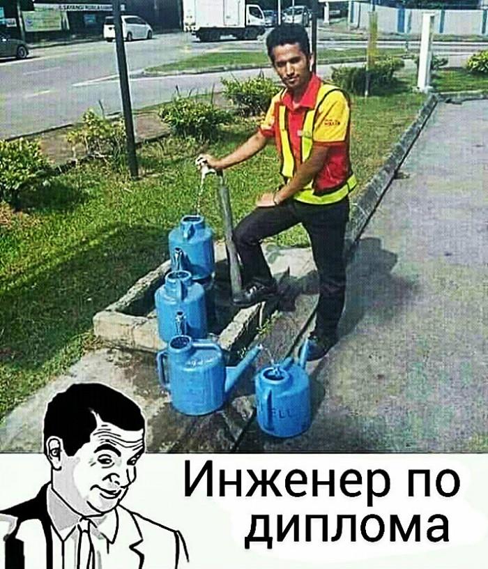 Вицове: Инженер