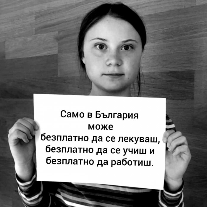 Вицове: Само в България може безплатно да се лекуваш