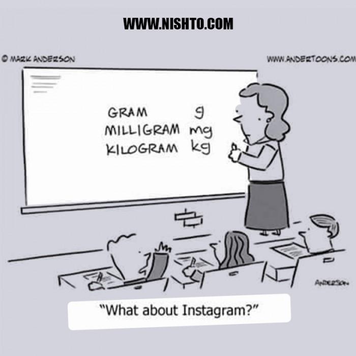 Вицове: А Instagram?