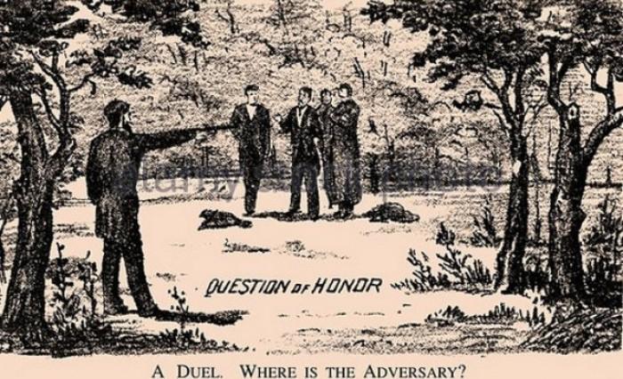 Вицове: Само един процент от хората могат да забележат скрития убиец в тази илюстрация